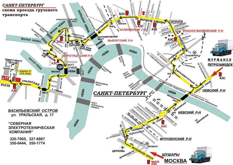 схема проезда по метромосту